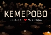 Aid to victims of Kemerovo fire tragedy